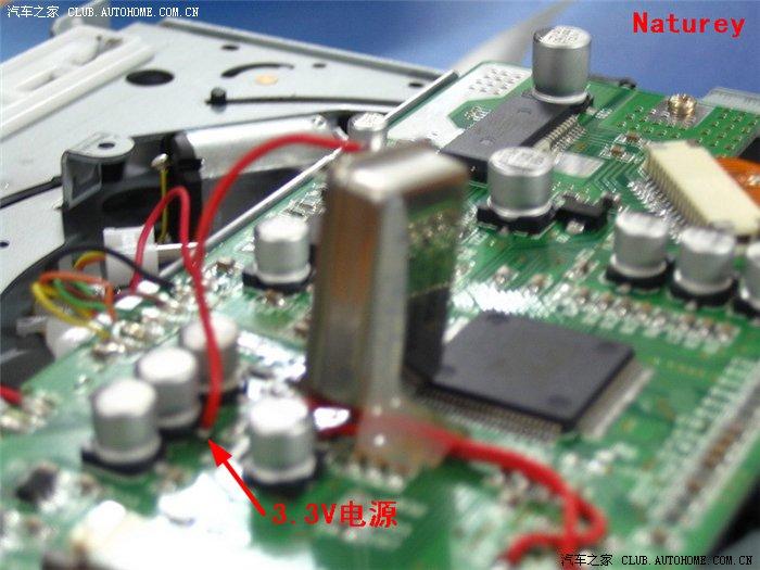 电路板 700_525