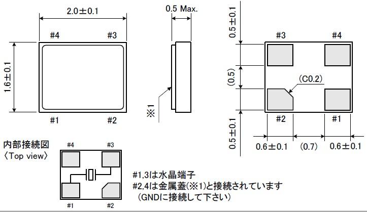 大河晶振,fcx-06贴片晶振