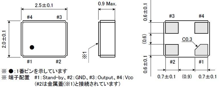 大河晶振,日本进口fcxo-05贴片晶振,贴片晶振,fcx-05晶振