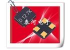 KDS晶振,DSX321G晶振,8M晶振,無人機晶振