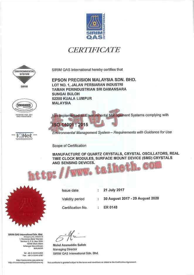 epson crystal馬(ma)來西亞ISO14001認證