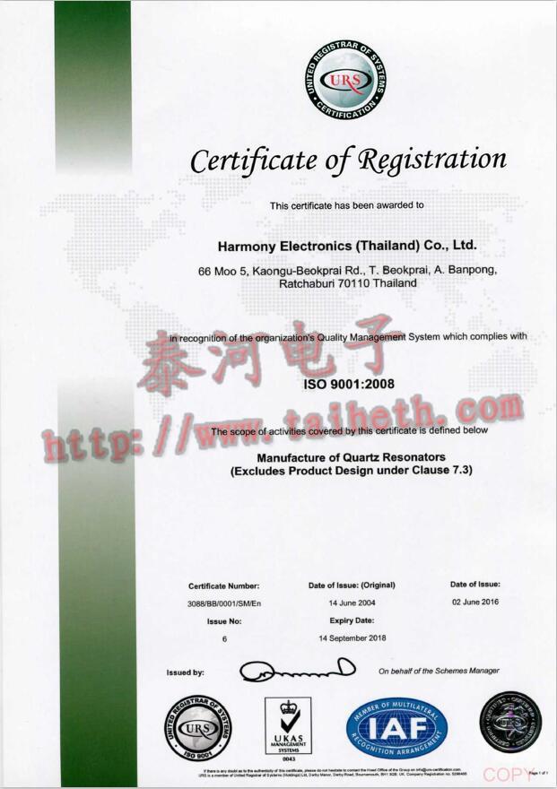 日本(ben)大真(zhen)空zhan)?裉└guo)工廠(chang)ISO9001認證