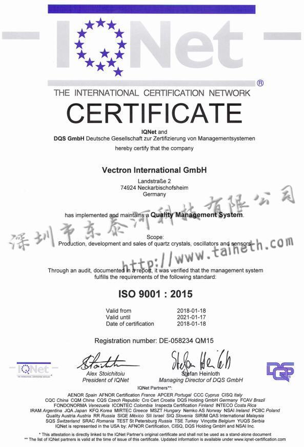 維肯(ken)VECTRON公司ISO9001:2015書面認證